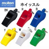 molten ホイッスル  ■素材: ABS樹脂 ■カラー: BK黒,W白,R赤,B青,Y黄,G緑 ...