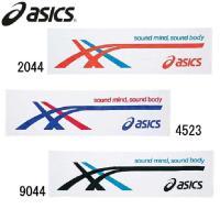 asics スポーツタオル  ■カラー: 2044/オレンジアクアブルー 4523/ブルーレッド 9...