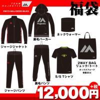マジェスティック 福袋 2018  ■2WAY BAG リュック/トート ■S/S Tシャツ ■ネッ...