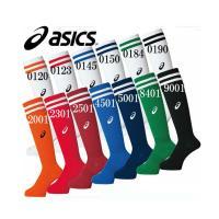 asics Jr.ストッキング  ■サイズ 20cm(19〜21cm) 22cm(21〜23cm) ...