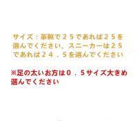 【6CM】身長アップ メンズシューズ 靴 スニーカー カジュアル シークレットウォーキングシューズ