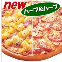 ■ジャーマンポテトピザ ★毎日、毎日たくさんのジャガイモ(メークイン)を茹でて、ふんだんに使用してい...