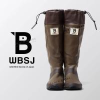 日本野鳥の会 バードウォッチング(レインブーツ)長靴。  雪の日や雨の日に アウトドア キャンプ フ...