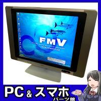 型名:CP193353-01 Fujitsu FMV専用コネクター接続  ●動作確認については画面表...