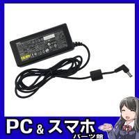 NEC製のノートPCに付属しているバッテリー充電用ケーブルです。通電による動作確認済。中古ですが、純...