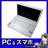 Toshiba dynabook B351/23D 2011年9月発売モデル 15.6インチTFT/...