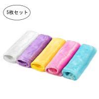 激落ちクロス 天然パルプ繊維 掃除 雑巾 業務用 厚手 吸水性、熱にも強 マイクロファイバー 5枚セットHOMEPEE