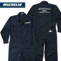 ミシュラン つなぎ ジャンプスーツ 作業着 メンズ 長袖_AP-001-M2S