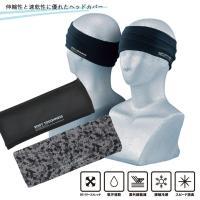 ゆうパケット おたふく手袋 JW-610 冷感・消臭 パワーストレッチ ヘアバンド 【ブラック/迷彩】