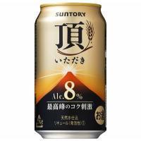メーカー:サントリービール 酒類:リキュール(発泡性) 容量:350ml アルコール:7%  気持ち...