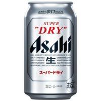 ※包装をご希望の場合は、こちらの商品はアサヒビール包装紙のみの対応となります。