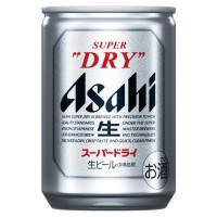 アサヒ スーパードライ 135ml×24本  スーパードライは1987年日本初の「辛口」ビールとして...