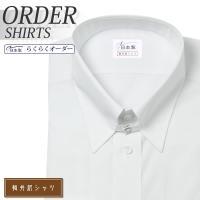 ワイシャツ Yシャツ メンズ長袖・半袖 タブカラー フォーマル 形態安定 軽井沢シャツ Y10KZZT01