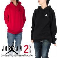 ジョーダンからスウェット かぶりパーカーの登場です!!  左胸に『JUMPMAN』のブランドロゴ刺繍...