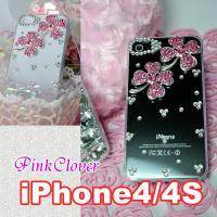 【送料無料】【iPhone4S ケース】【iphone4 ケース】【ラインストーン デコ ケース】p...