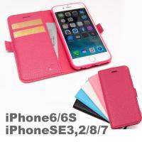 送料無料 iPhone8 iPhone7 iPhone6s iPhone6 ケース 手帳型 カバー ...