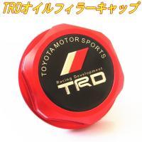 トヨタ車用 TRDオイルキャップ TRDキャップ フルアルミ TRDデザインオイルキャップ TOYOTA用アルミオイルフィラーキャップ レッド