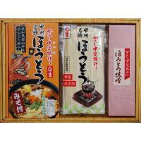 かくし甲斐路めん 山梨名物ほうとう生麺商品です。 ご贈答にもお勧めの商品です。  ・商品特徴 麺、味...
