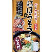 かくし甲斐路めん 山梨名物ほうとう生麺商品です。御家庭用にお勧めの商品です。  ・商品特徴 麺、味噌...