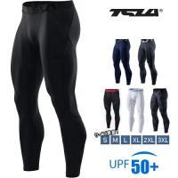 TESLA テスラ  メンズ ロング タイツオールシーズン スポーツタイツ コンプレッションウェア アンダーウェア  MUP19