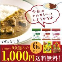 1845年創業のハチ食品。 明治38年には、日本で初めてカレー粉を 国産化「蜂カレー」として売り出し...