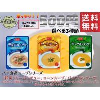 1845年創業のハチ食品。 明治38年には、日本で初めてカレー粉を国産化「蜂カレー」として売り出しま...