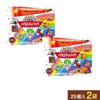 チロルチョコ バラエティパック 27粒 2袋 セット チョコレート 駄菓子  チョコ 送料無料 ポスト投函便
