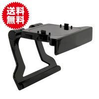 ▼商品名 XBOX360 Kinect TV マウント ホルダー  ▼サイズ等詳細 サイズ(約):1...