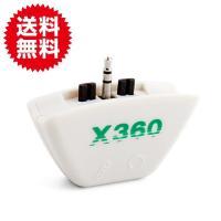 ▼商品名 XBOX360 ヘッドセット コンバーター ゲーム 変換アダプタ ヘッドセットコンバーター...