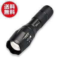 ▼商品名 ズーム機能 LED 懐中電灯 XM-L2 高性能LED ハンディライト 高性能 LEDライ...