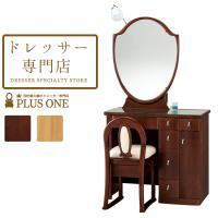 ■商品名■一面鏡ドレッサー カレン80■サイズ■(ドレッサー本体):幅82cm×奥行43・5cm×高...