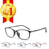 ブルーライトカット メガネ おしゃれ 度なし レディース メンズ 伊達 伊達メガネ PC 軽量 UV クリアレンズ 効果 眼鏡