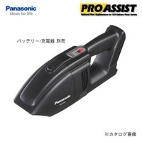 【メーカー】 ●パナソニック(株)  【特長】 ●手持ちの電池パック14.4Vがそのまま使用可能です...