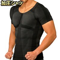 パンプマッスルビルダーシャツ ヒロミ加圧シャツ  インナーシャツ Tシャツ  ■強力な加圧力の秘密は...