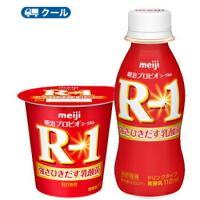 明治 R-1 ヨーグルト食べるタイプ (112g ×24コ)ドリンク(12本) 【クール便】 送料無料