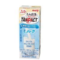 明治 TANPACT ミルク200ml×24本/2ケース タンパクト/乳たんぱく飲料