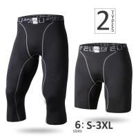 メンズ スポーツインナー スポーツタイツ パンツ ボトムス 5分丈 7分丈 ショート ロング ハーフパンツ ぴったりめ ぴったりフィット 下着 肌着