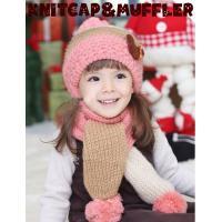 くまちゃんワッペンが可愛いニット帽とマフラーのセットですニット帽(伸縮します) 丈:34cm 首回り...