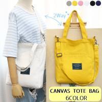 ショルダーバッグとしても、トートバッグとしても使える、2wayのレディース用バッグです。 A4サイズ...