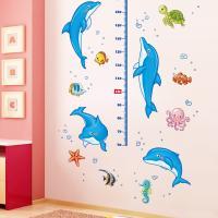 ウォールステッカー 身長計 イルカ 海の生物 イラスト付き身長計 かわいい ドルフィン 魚 タコ カメ タツノオトシゴ ヒトデ 子供部屋 リビング 洗