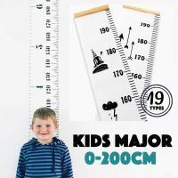 身長計 壁掛けタイプ 身長測定 成長記録 キッズメジャー 移動可能 赤ちゃんから大人まで 0cmから200cmまで 目盛り付き 背の高さ おしゃれ シ