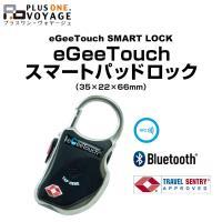 KEYWORD:TSA/NFC/Bluetooth/セキュリティ/iPhone/iOS/アンドロイド...