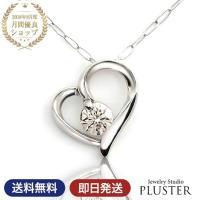 大人気オープンハート! ハートモチーフのプラチナダイヤモンドネックレスです。金性:PT900(チェー...