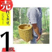 紐付きで、腰に巻いたり、肩から下げたりできます。  竹の自然な肌触りが人気の竹かごです。 山菜採り・...