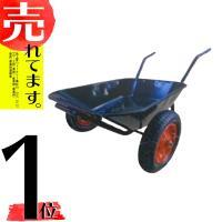 鉄製の低床2輪車です。2輪なので安定しています。  サイズ:1300×710×650mm(持ち手込の...