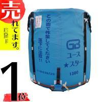 田中産業のグレンバッグユーススターの1700L入れです。  用途:ライスセンター及び一般乾燥機兼用 ...