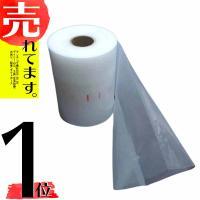 排塵ホース(もみがら運搬用のホース)です。 籾摺機から出たもみがらを送塵機等を使って搬送する際に使用...