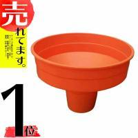 アロン化成の上合(じょうご)です。  米を米袋に充填するときなどに役立ちます。  直径496mm(下...