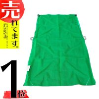 もみがらをいれるメッシュの袋です。 ※ヌカロンと同じ使い方ができます。  幅:950mm 長さ:17...