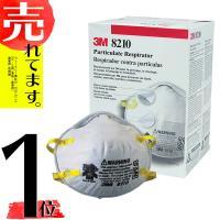※パッケージが変わることがあります。  【特徴】  ■型くずれしにくいスタンダードのカップ型防護マス...